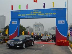 Tin tức trong ngày - Thông xe hai hầm chui lớn nhất Thủ đô