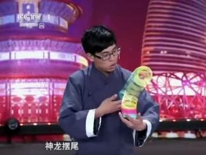 Phi thường - kỳ quặc - Video: Màn biểu diễn 'ảo' nhất trên truyền hình Trung Quốc