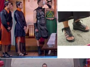 Những đạo cụ 'rẻ như cho' của bộ phim 'sập mạng' xứ Hoa