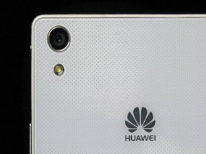 Huawei đạt doanh thu cao kỷ lục trong năm 2015