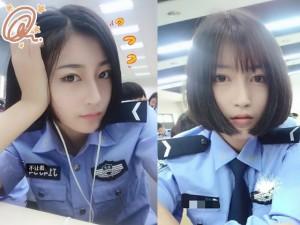 Bạn trẻ - Cuộc sống - Nữ sinh trường cảnh sát xinh đẹp 'đốn tim' dân mạng