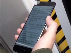 Thời trang Hi-tech - Xiaomi Mi 5 sẽ là smartphone tiếp theo chạy SD 820