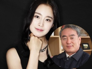 Cha của Kim Tae Hee lọt top siêu giàu ở Hàn Quốc