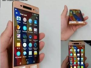 Điện thoại - Sony Xperia C6 lộ ảnh thực tế, viền màn hình siêu mỏng