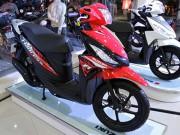Ô tô - Xe máy - Suzuki tung xe ga cạnh tranh với Honda Vision