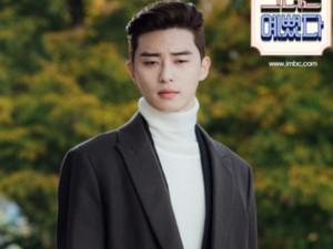 Kiểu áo khoác giúp chàng của bạn đẹp hơn trai Hàn!