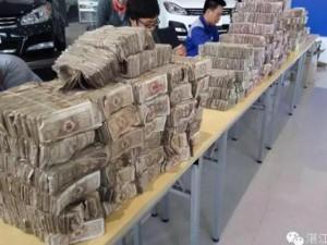 Thế giới - TQ: Mang nửa tấn tiền lẻ đi mua ô tô