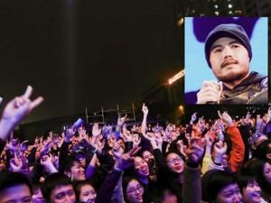Ca nhạc - MTV - Trần Lập quá mạnh mẽ khiến hơn 10.000 fan vỡ oà