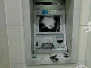 Thế giới - TQ: Đập cây ATM lấy tiền trả hồi môn cưới vợ