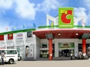 Tài chính - Bất động sản - Thêm một đại gia Thái Lan ngỏ ý mua Big C
