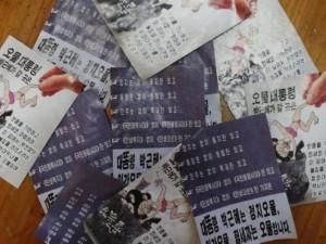 Thế giới - 1 triệu truyền đơn từ bóng bay của Triều Tiên viết gì?