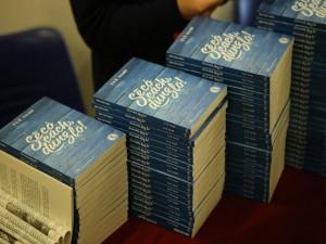 Bạn trẻ - Cuộc sống - Nữ doanh nhân Tuệ Nghi ra mắt sách 'Sẽ có cách, đừng lo'