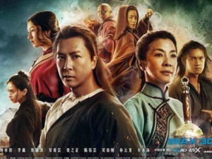 Ngô Thanh Vân xuất hiện trên poster 'Ngọa hổ tàng long 2'