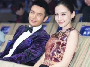Thực hư tin đồn vợ Huỳnh Hiểu Minh hủy show vì có bầu
