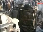 Video An ninh - IS đánh bom kép ở Syria, hơn 120 người thương vong