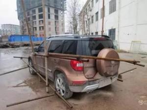 Thế giới - TQ: Công nhân giam xe của sếp đòi tiền thưởng Tết