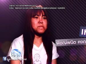 Cô gái Thái từ chối 'dao kéo' miễn phí vì sợ tử vong