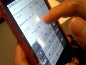 """Công nghệ thông tin - """"Khui"""" bàn phím ẩn cực thú vị trên iPhone"""