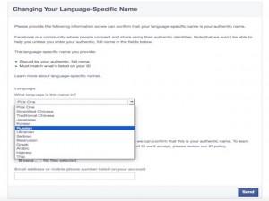 Công nghệ thông tin - Bạn phải đổi ngay email đăng nhập tài khoản Facebook