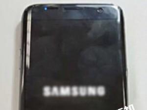 """Dế sắp ra lò - """"Nóng"""": Ảnh thực tế Samsung Galaxy S7 Edge"""