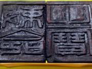 Tin tức trong ngày - Sẽ tặng ấn Hoàng thành Thăng Long?