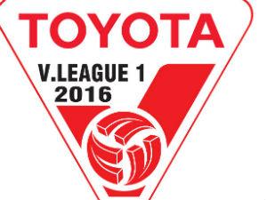 V-League 2017: Cuộc đua nóng bỏng