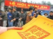 Tin tức trong ngày - Xin ấn đền Trần, tránh ngộ nhận cầu quan, tiến chức