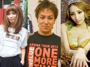 """Sao Nhật Bản bị tố """"bắt cá 7 tay"""" và ngược đãi người tình"""