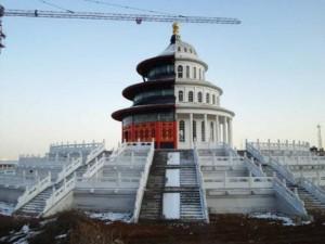 """Thế giới - Những tòa nhà kỳ dị """"không giống ai"""" ở Trung Quốc"""