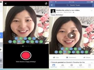 Công nghệ thông tin - Facebook thêm tính năng chúc mừng sinh nhật bằng video