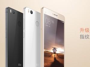Dế sắp ra lò - Xiaomi Mi 4s cấu hình ổn, giá mềm