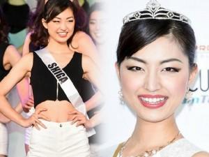 Thời trang - Tân hoa hậu Hoàn vũ Nhật Bản bị chê về nhan sắc