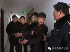 Thế giới - TQ: 4 thiếu niên oẳn tù tì xem ai hiếp dâm trước
