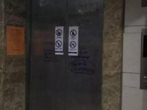 Thế giới - TQ: Kẹt trong thang máy cả tháng, chết không ai biết