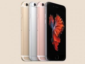 Dế sắp ra lò - iPhone 7 sẽ sử dụng modem LTE của Intel