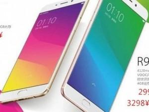 Dế sắp ra lò - Lộ giá bán Oppo R9 và R9 Plus