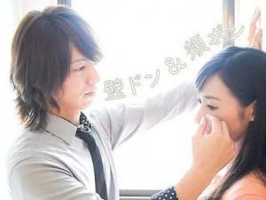 Phi thường - kỳ quặc - Những dịch vụ kỳ quặc nhất ở Nhật Bản
