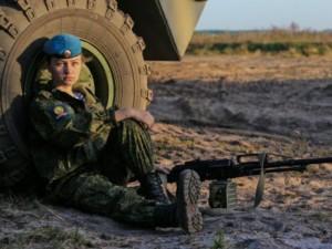 Thế giới - Ảnh: Những bóng hồng của lực lượng lính dù Nga