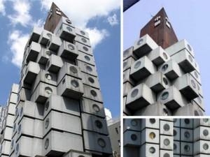 Chuyện lạ - Những tòa nhà chọc trời có hình thù kỳ dị nhất thế giới
