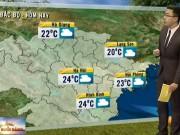 Tin tức trong ngày - Dự báo thời tiết VTV ngày 15/3