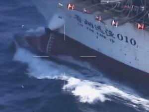 Thế giới - Argentina bắn chìm tàu Trung Quốc đánh bắt trái phép