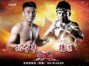"""Thể thao - """"Hoàng tử Muay Thái"""" giải mã SAO võ thuật Trung Quốc"""