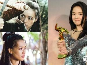 Phim - Thư Kỳ tỏ ra bất cần khi đăng quang Ảnh hậu Châu Á