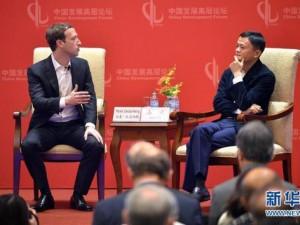 Thế giới - Ông chủ Facebook nói chuyện với tỉ phú Jack Ma