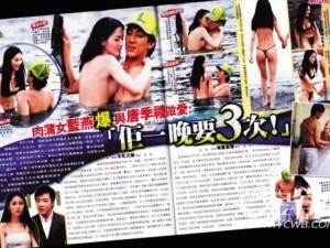 Phim - Những đạo diễn lừng danh Hoa ngữ dính bê bối tình dục
