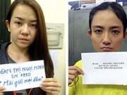 An ninh Xã hội - Tú bà mại dâm ngàn đô được giảm án nhờ... học giỏi văn