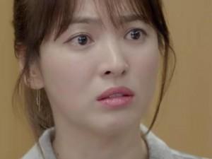 """Đời sống Showbiz - Song Hye Kyo: """"Tôi không chịu nổi tin đồn làm gái"""""""