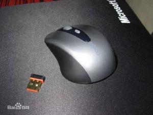 Công nghệ thông tin - Công nghệ chuột không dây - Mối hiểm họa khó lường