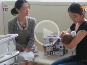 Đời sống Showbiz - Lee Young Ae cứu em bé người Việt bằng 700 triệu đồng