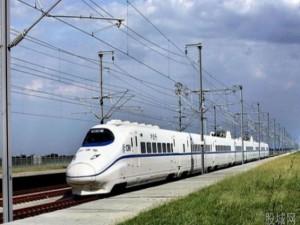 Thế giới - Thái Lan từ chối vay 15 tỉ USD của TQ làm đường sắt